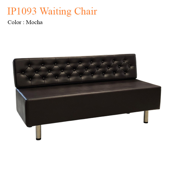 IP1093 Waiting Chair – 60 inches