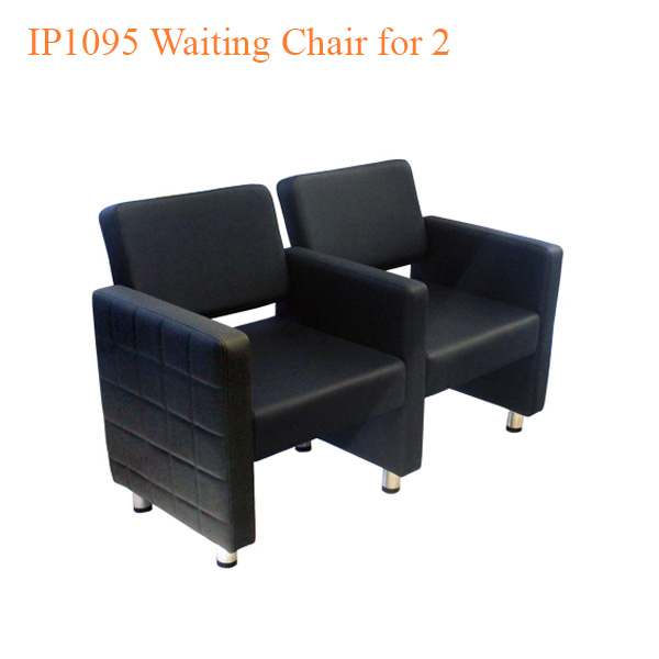 IP1095 Waiting Chair for 2 – 50 inches