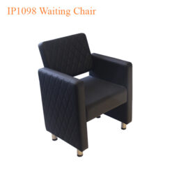 IP1098 Waiting Chair – 33 inches