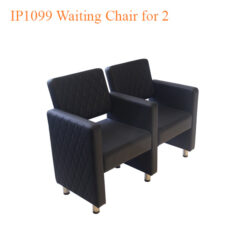 IP1099 Waiting Chair for 2 – 50 inches