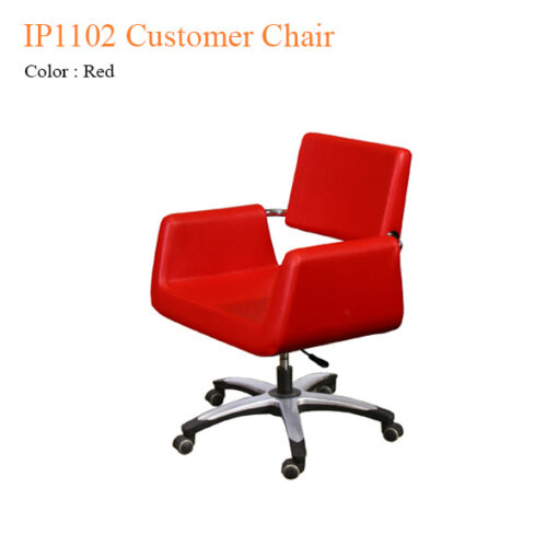 IP1102 Customer Chair – 26 inches