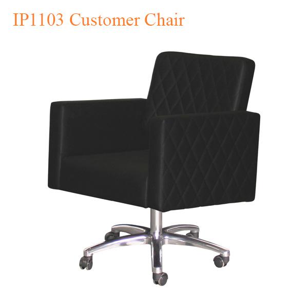 Ghế Khách Hàng IP1103 – 26 Inches
