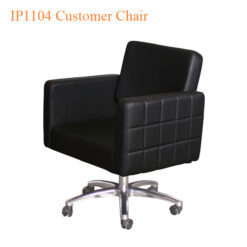 IP1104 Customer Chair – 27 inches