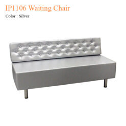 IP1106 Waiting Chair – 60 inches