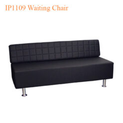 IP1109 Waiting Chair – 60 inches