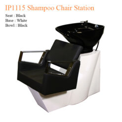 IP1115 Shampoo Chair Station – 45 inches