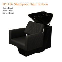 IP1116 Shampoo Chair Station – 45 inches