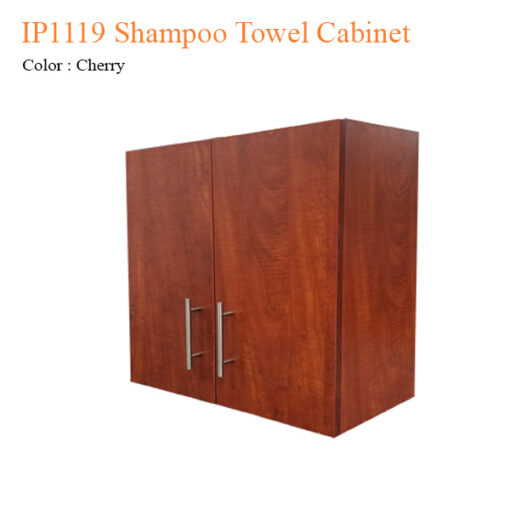 IP1119 Shampoo Towel Cabinet – 21 inches