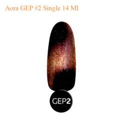 Aora GEP #2 Single 14 Ml