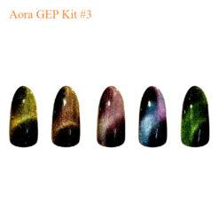 Aora GEP Kit 3 0 247x247 - Equipment nail salon furniture manicure pedicure