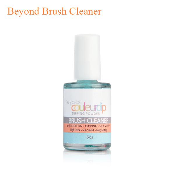 Beyond Brush Cleaner – 0.5 oz