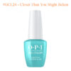 OPI Gel GCL24 Closer Than You Might Belem New 100x100 - OPI Gel #GCL24 - Closer Than You Might Belem (New)
