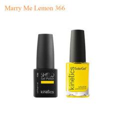 Kinetics Shiled Gel And SolarGel Polish Duo Marry Me Lemon 366 247x247 - Equipment nail salon furniture manicure pedicure