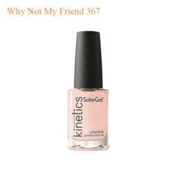 Kinetics – SolarGel Polish – Why Not My Friend 367