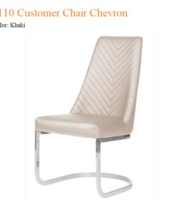 8110 Customer Chair Chevron