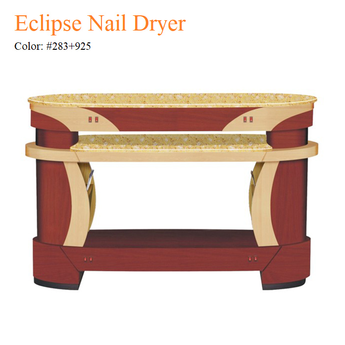 Eclipse Nail Dryer – Yellow Marble