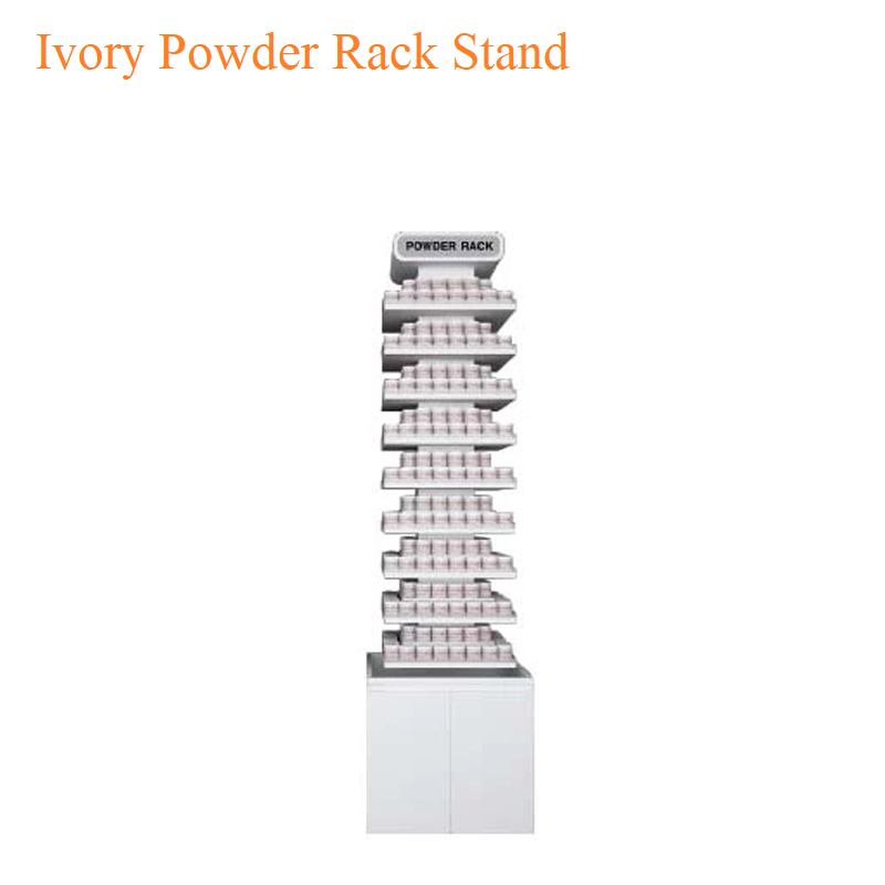 Ivory Powder Rack Stand – 21 inches